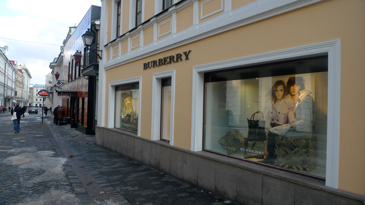 Burberry от Burberry  AROMABUTIKRU