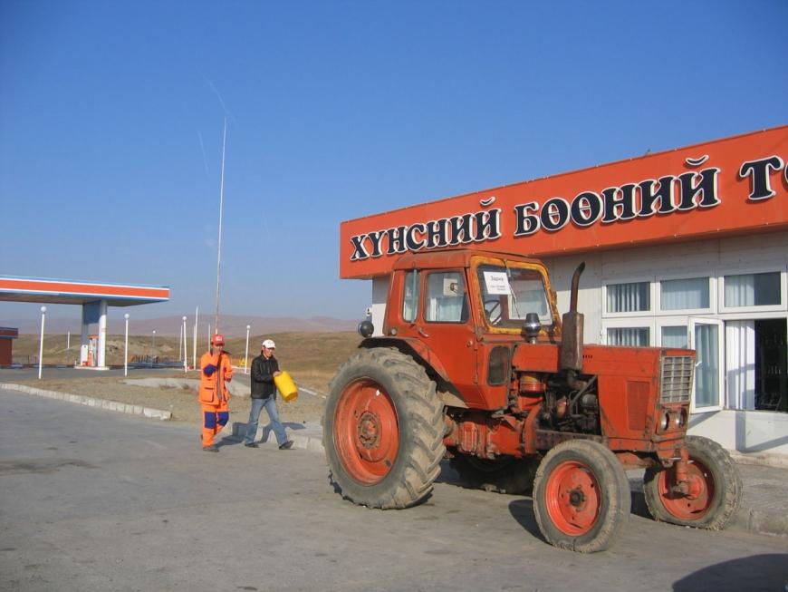 A petrol filling station