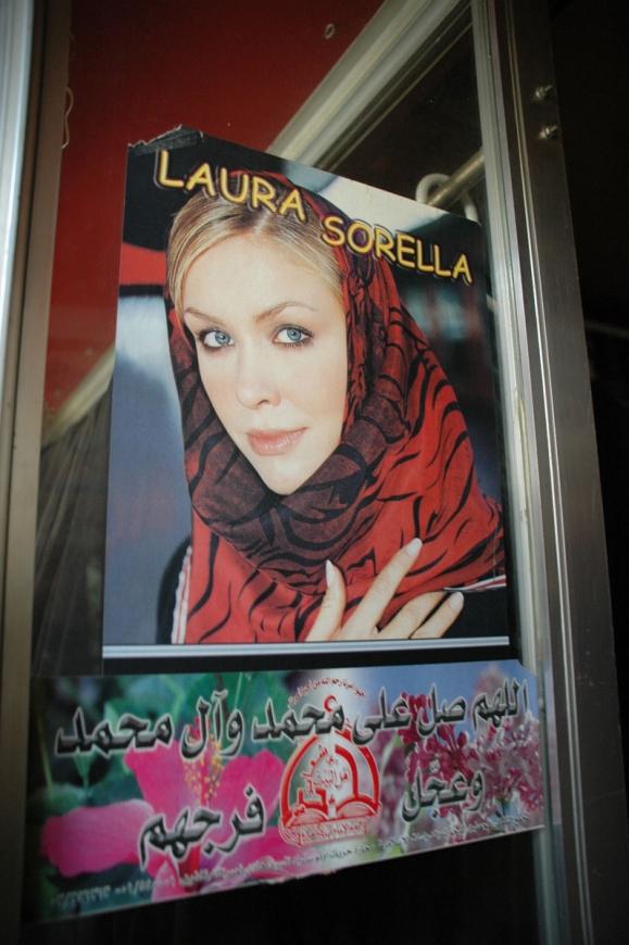 Advert for hijab